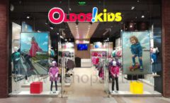 Детский сетевой магазин OLDOS KIDS в ТРК Красный Кит Фото 56
