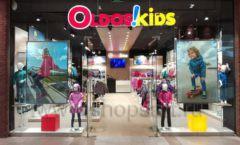 Детский сетевой магазин OLDOS KIDS в ТРК Красный Кит Фото 58