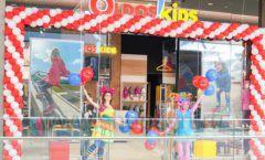 Детский магазин OLDOS KIDS ТРЦ Каширская Плаза Фото 31