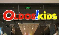 Детский магазин OLDOS KIDS ТРЦ Каширская Плаза Фото 32