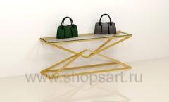 Стол для выкладки сумок торговое оборудование ТИФФАНИ