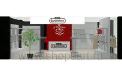 Дизайн интерьера детского магазина 3 Pommes коллекция 21 ВЕК Дизайн 02