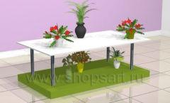 Стол для магазина цветов торговое оборудование АРОМАТНЫЙ МИР