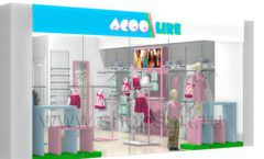 Дизайн интерьера детского магазина ACOO LIKE коллекция РАДУГА Дизайн 14