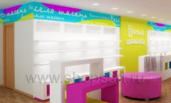 Дизайн интерьера детского магазина Весело шагать Москва коллекция КАРАМЕЛЬ Дизайн 1