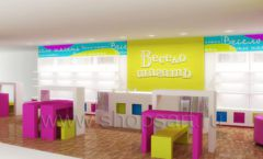 Дизайн интерьера детского магазина Весело шагать Москва коллекция КАРАМЕЛЬ Дизайн 2