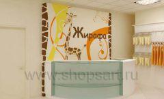 Дизайн интерьера детского магазина Жирафа коллекция БЕЛАЯ КЛАССИКА Дизайн 05