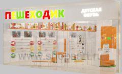 Дизайн интерьера детского магазина Пешеходик МТК ЕвроПарк коллекция КАРАМЕЛЬ Дизайн 12