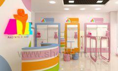 Дизайн интерьера детского магазина Artel коллекция АКВАРЕЛИ Дизайн 05