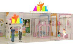 Дизайн интерьера детского магазина Artel коллекция АКВАРЕЛИ Дизайн 16