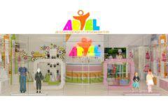 Дизайн интерьера детского магазина Artel коллекция АКВАРЕЛИ Дизайн 17