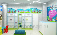 Дизайн интерьера детского магазина обуви Волшебная прогулка коллекция АКВАРЕЛИ Дизайн 03