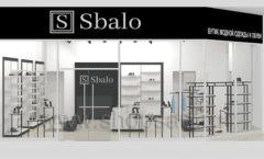 Дизайн интерьера магазина обуви Sbalo ТРЦ Спектр торговое оборудование СТИЛЬ ЛОФТ Дизайн 23