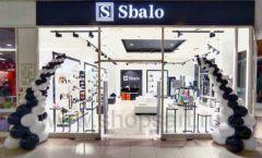 Торговое оборудование магазина обуви Sbalo СТИЛЬ ЛОФТ Фото 02