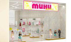 Дизайн детского магазина Minimoda коллекция торгового оборудования ЭЛИТ ГОЛД Дизайн 13