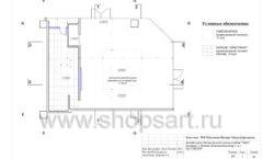 Дизайн проект магазина обуви Sbalo ТРЦ Спектр торговое оборудование СТИЛЬ ЛОФТ Лист 07