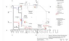 Дизайн проект магазина обуви Sbalo ТРЦ Спектр торговое оборудование СТИЛЬ ЛОФТ Лист 09