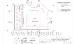 Дизайн проект магазина обуви Sbalo ТРЦ Спектр торговое оборудование СТИЛЬ ЛОФТ Лист 11