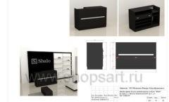 Дизайн проект магазина обуви Sbalo ТРЦ Спектр торговое оборудование СТИЛЬ ЛОФТ Лист 16