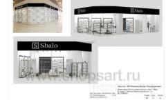 Дизайн проект магазина обуви Sbalo ТРЦ Спектр торговое оборудование СТИЛЬ ЛОФТ Лист 19