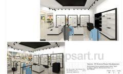 Дизайн проект магазина обуви Sbalo ТРЦ Спектр торговое оборудование СТИЛЬ ЛОФТ Лист 23