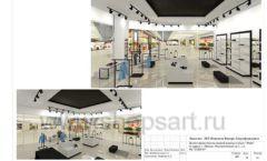 Дизайн проект магазина обуви Sbalo ТРЦ Спектр торговое оборудование СТИЛЬ ЛОФТ Лист 24