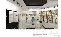 Дизайн проект магазина обуви Sbalo ТРЦ Спектр торговое оборудование СТИЛЬ ЛОФТ Лист 25
