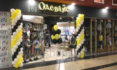 Торговое оборудование детского магазина одежды ОДЕВАЙС коллекция РАДУГА Фото 10