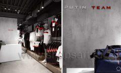 Торговое оборудование бутика спортивной одежды PUTIN TEAM коллекция ЛОФТ Фото 12