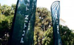 Бутик спортивной одежды PUTIN TEAM в Геленджике Фото 20