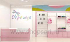 Дизайн интерьера детского магазина Стрекоза коллекция торгового оборудования АКВАРЕЛИ Дизайн 02