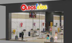 Дизайн детского магазина OLDOS KIDS коллекция торгового оборудования АКВАРЕЛИ Дизайн 27