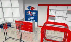 Дизайн детского магазина Дочки-Сыночки коллекция торгового оборудования АКВАРЕЛИ Дизайн 2
