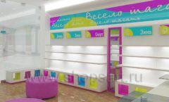 Дизайн детского магазина Весело шагать Ростов-на-Дону коллекция торгового оборудования КАРАМЕЛЬ Дизайн 4