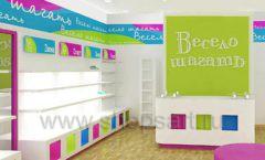 Дизайн детского магазина Весело шагать Ростов-на-Дону коллекция торгового оборудования КАРАМЕЛЬ Дизайн 6