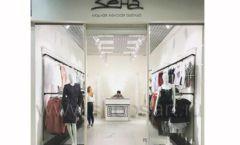 Оборудование для магазина одежды Зена Югорск коллекция BLACK STAR Фото 9